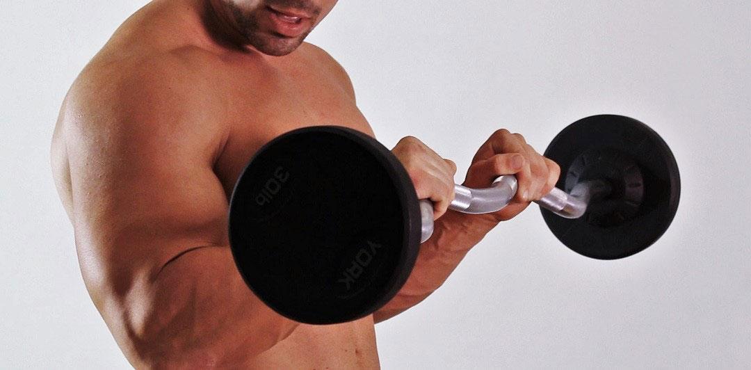 curl-de-biceps-en-pronacion